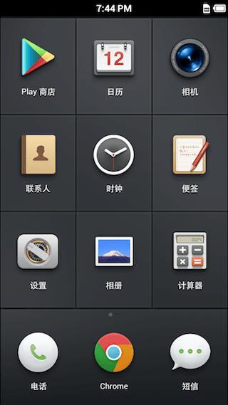 Screenshot_2013-06-15-19-44-19
