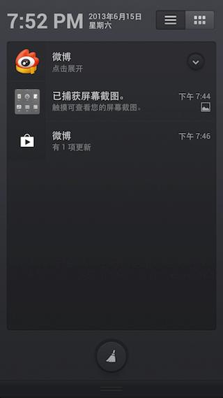 Screenshot_2013-06-15-19-52-10