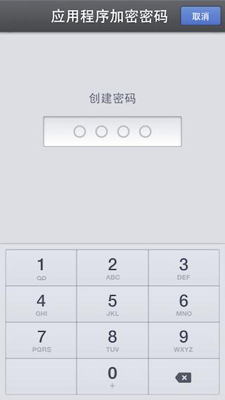 Screenshot_2013-06-15-20-40-13