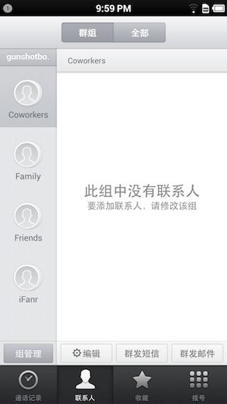 Screenshot_2013-06-15-21-59-13