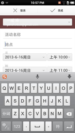 Screenshot_2013-06-15-22-57-29