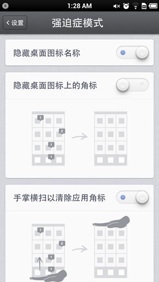 Screenshot_2013-06-16-01-28-40