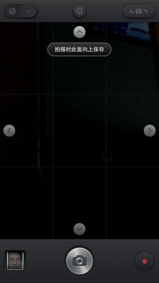 Screenshot_2013-06-16-01-34-15