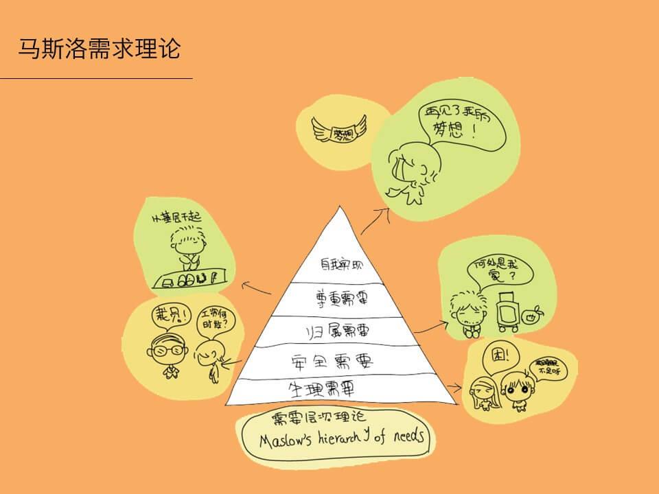 yunying01 (11)