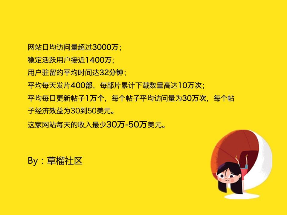 yunying01 (16)
