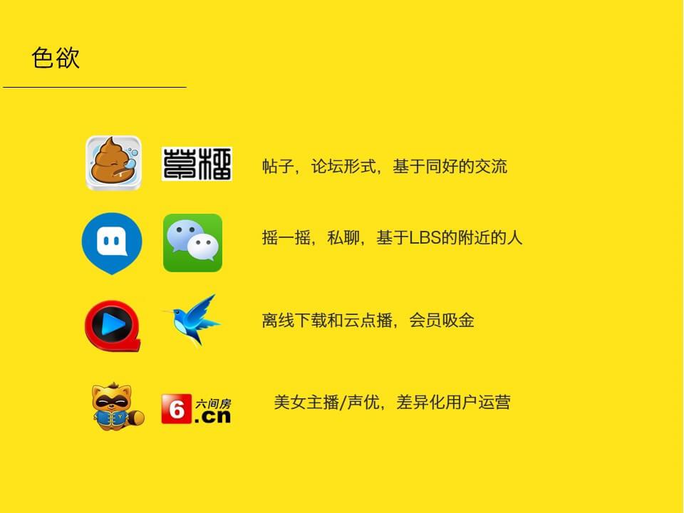 yunying01 (17)