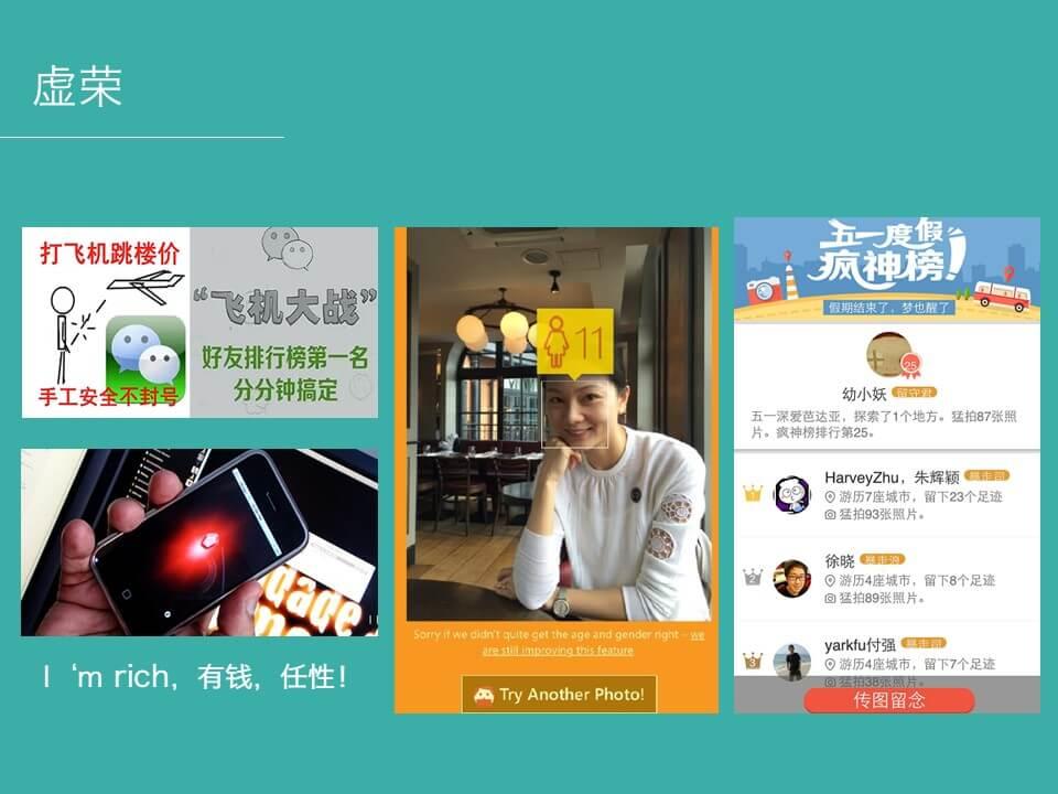 yunying01 (20)