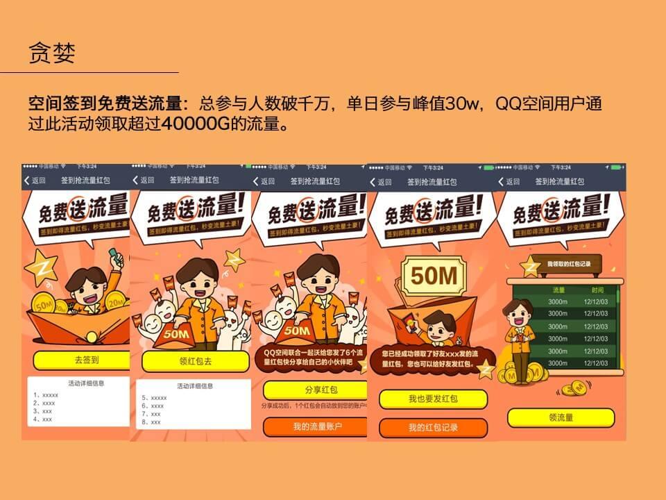 yunying01 (26)
