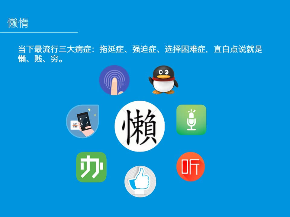 yunying01 (27)
