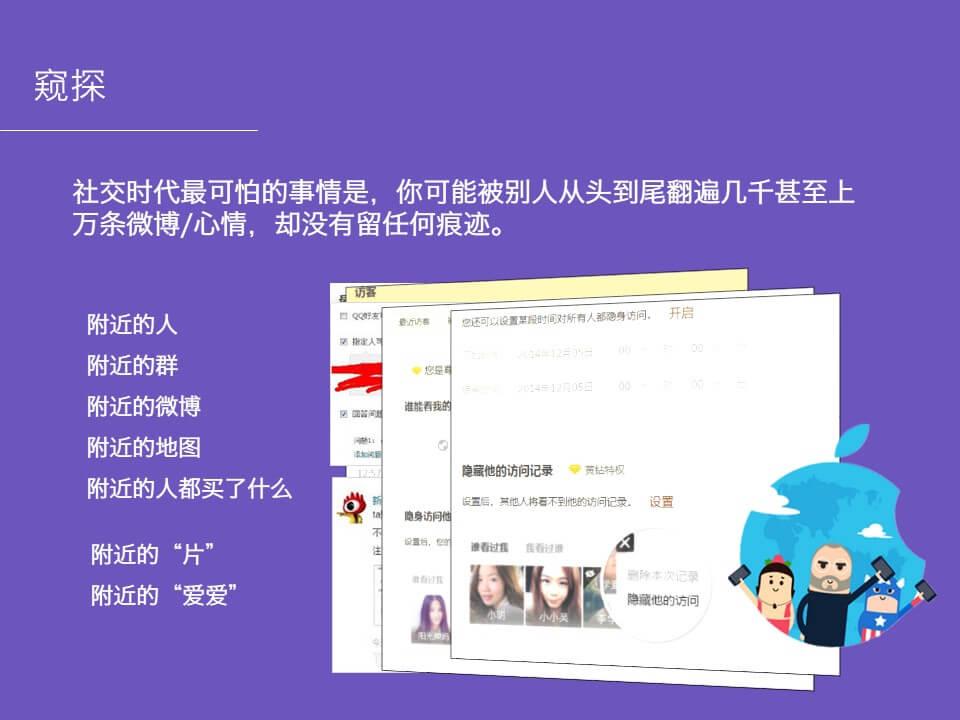 yunying01 (32)