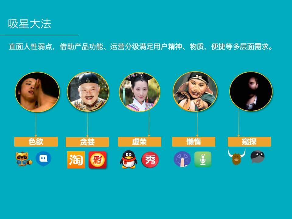 yunying01 (34)