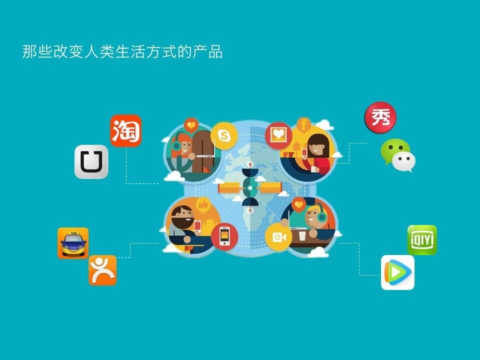 yunying01 (36)